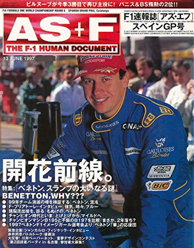 AS+F(アズエフ)1997 Rd06 スペインGP号 [雑誌]