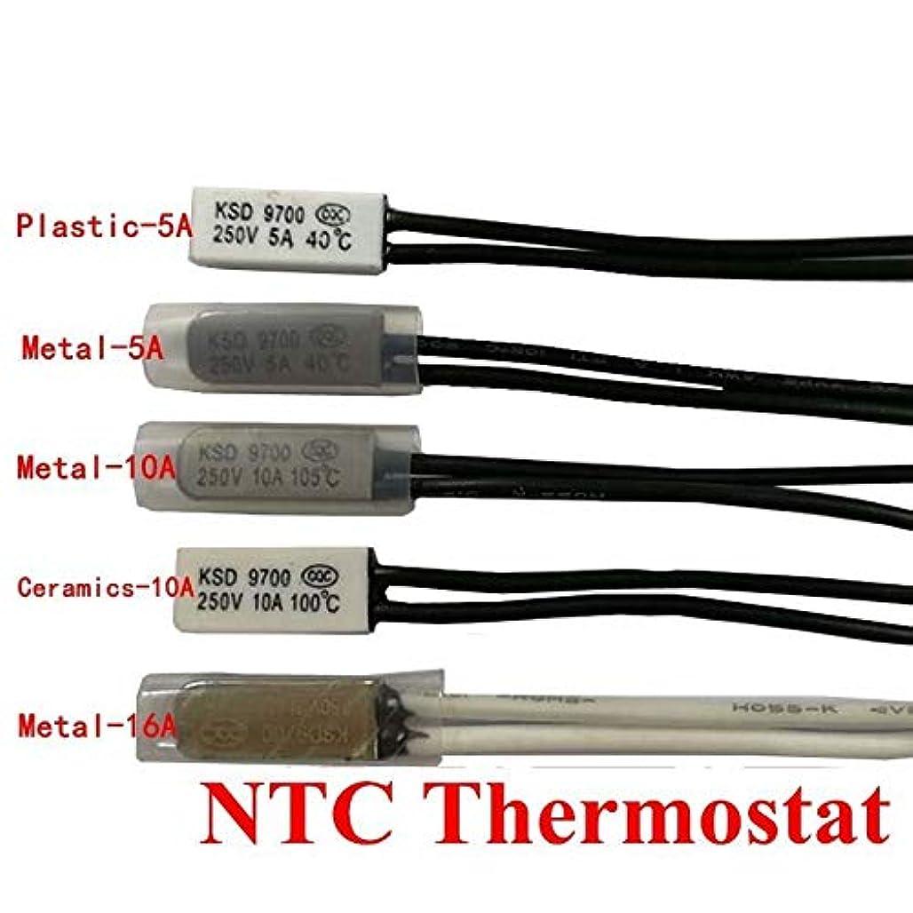 確実幻想キャンドルDYWJ 1PCSサーモスタット10C-240C KSD9700 40C 45C 50C 55C 60C 65Cバイメタルディスク温度スイッチN / Oサーマルプロテクタ度摂氏 (Color : 120C, Size : 5A plastic NO)
