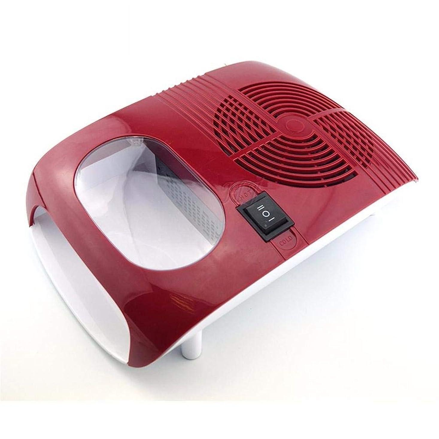 グレートオーク候補者系譜ネイルドライヤーホットコールドファンデュアル使用エアドライヤブロワ-マニキュア美容ツール-乾燥用ネイルポリッシュ (レッド)