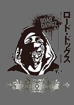 [クワン]のロード・ドッグス HIPHOP NOVELS