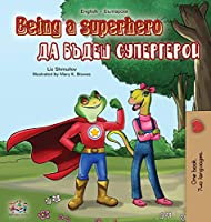 Being a Superhero (English Bulgarian Bilingual Book) (English Bulgarian Bilingual Collection)