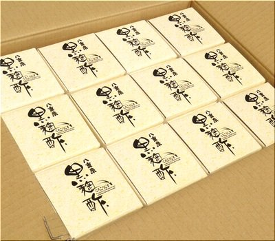 八重泉・黒麹酢(もろみ酢) 900ml入瓶・1ケース12本入り