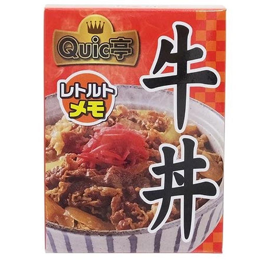 対立カイウス良性レトルト ミニメモ 牛丼 72040901