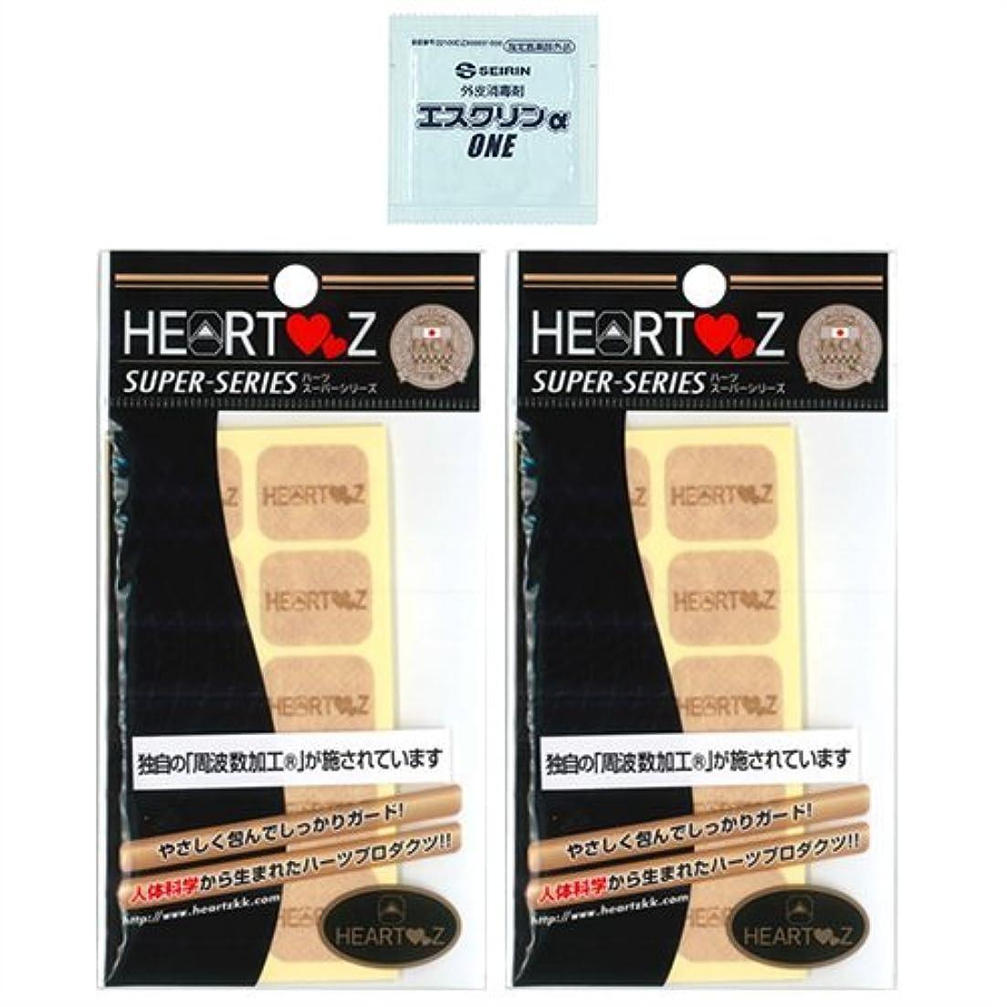 セント公爵夫人スチュワード【HEARTZ(ハーツ)】ハーツスーパーシール レギュラータイプ 80枚入×2個セット (計160枚) + エスクリンαONEx1個 セット