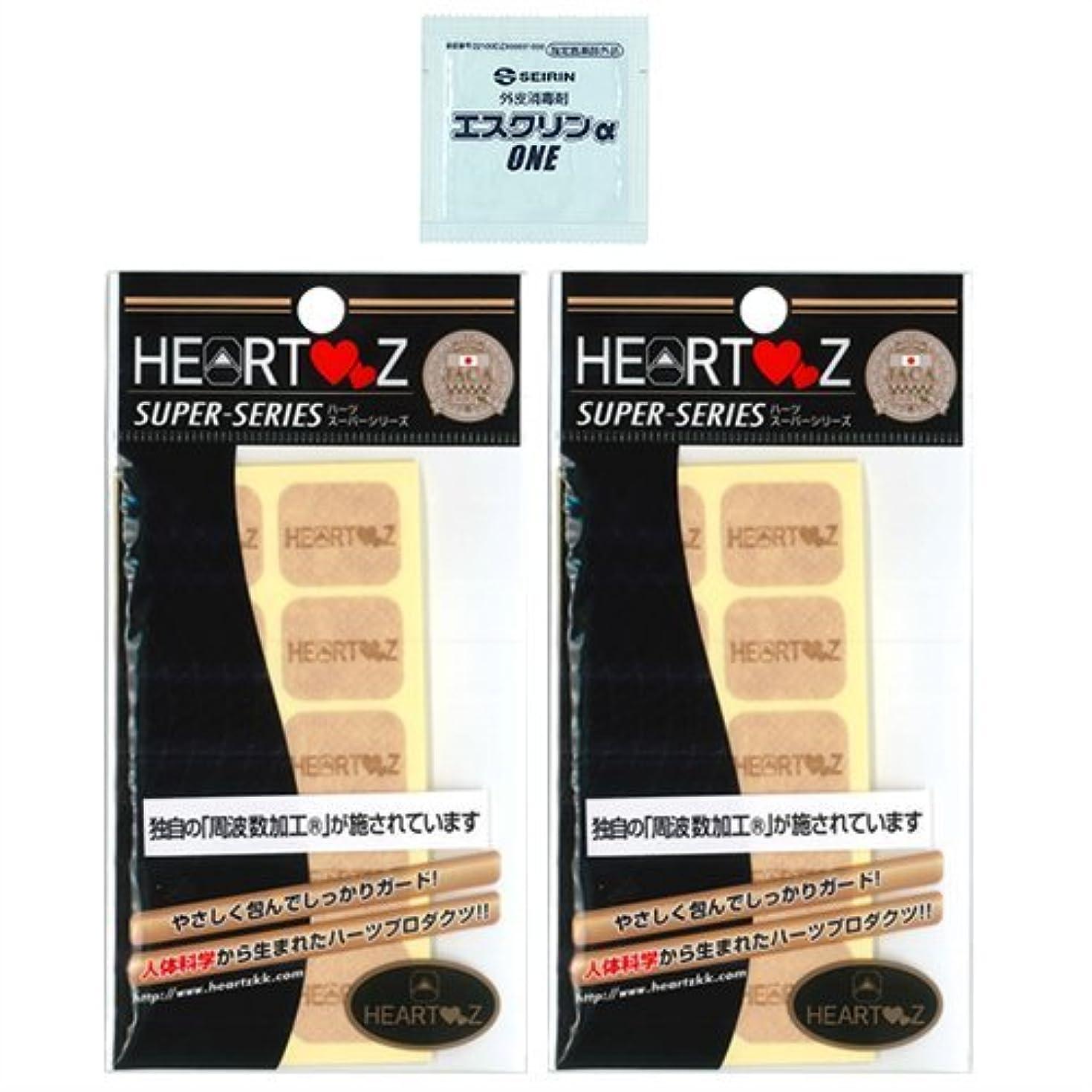 海外内陸不適当【HEARTZ(ハーツ)】ハーツスーパーシール レギュラータイプ 80枚入×2個セット (計160枚) + エスクリンαONEx1個 セット