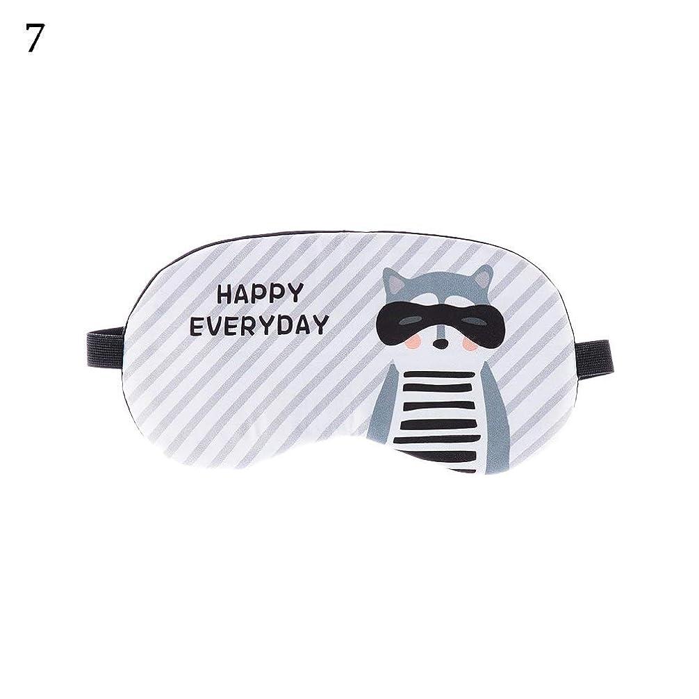 エキスあそこNOTE 1ピースラブリー漫画スリーピングマスクアイパッチアイカバー綿のためのアイトラベルリラックス睡眠補助アイパッチシェーディングアイマスク