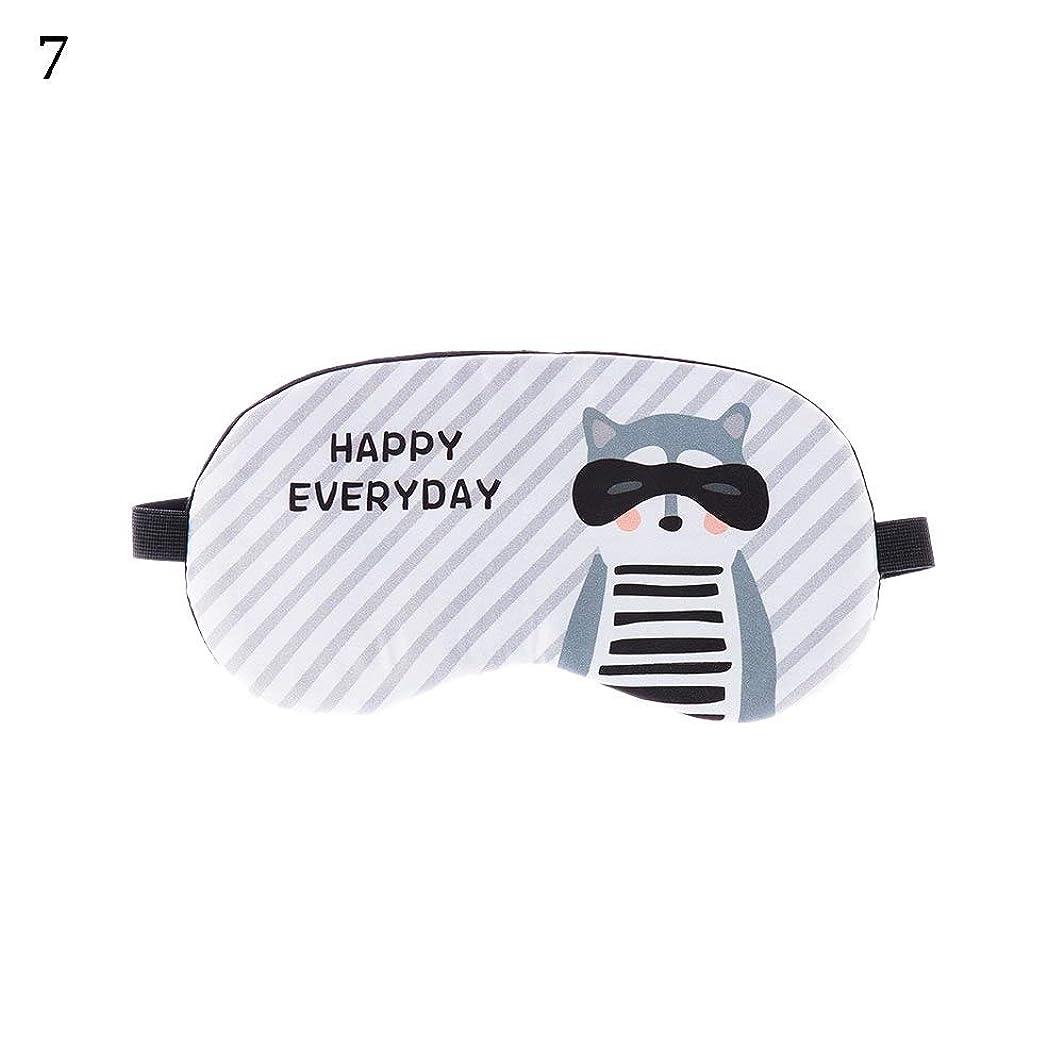 マダム戸惑う上に築きますNOTE 素敵な漫画スリーピングマスクアイパッチアイカバー綿クリエイティブアイトラベルリラックス睡眠補助アイパッチシェーディングアイマスク