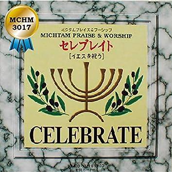 MICHTAM WORSHIP SONG/CELEBRATE