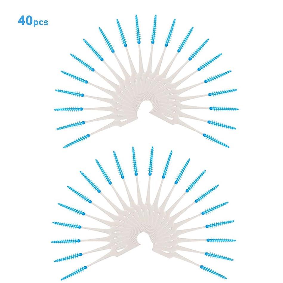 力管理する福祉Decdeal 歯間ブラシ 歯スティック デンタルフロス 柔らかい 歯科衛生ツール 40本入