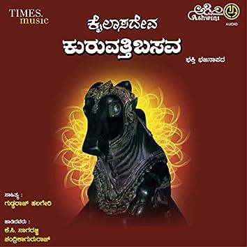 Kuruvatthi Basava
