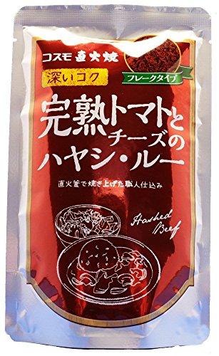 コスモ食品『コスモ直火焼完熟トマトとチーズのハヤシ・ルー』