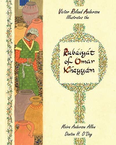 Victor Roland Anderson Illustrates the Rubaiyat of Omar Khayyam product image