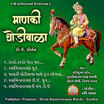 Manki Ghodiwala Dj Kirtan Swaminarayan Kirtan