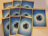 Pokemon 20 Basic Water Energy Cards (Sun & Moon Series Design, Unnumbered) [Blue-Type]