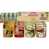 [Amazon限定ブランド] カゴメ 野菜の保存食セット YH-60 [4人世帯×3日分]