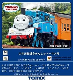 TOMIX Nゲージ 大井川鐵道 きかんしゃトーマス号 8602 鉄道模型 蒸気機関車