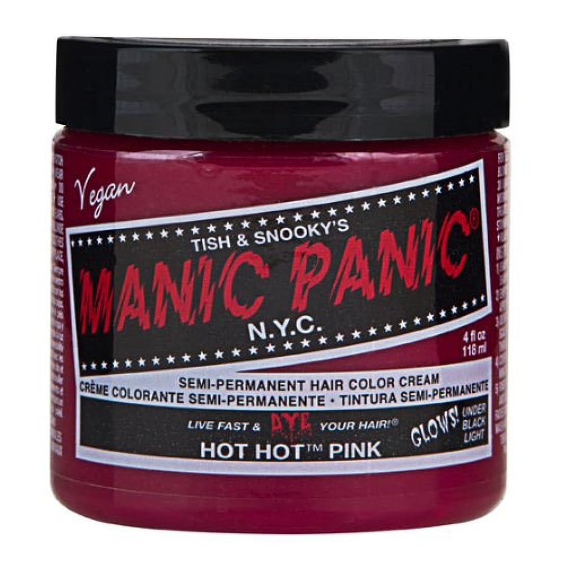 ホイール特徴づける対マニックパニック カラークリーム ホットホットピンク