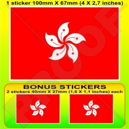 Hong Kong Drapeau Chine Asie 10,2 cm Bumper Sticker en vinyle (100 mm), en x1 + 2 Bonus