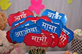 Shower props in Marathi 16 Baby shower props Good Props for Teaching your baby