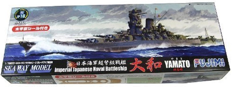 Envío y cambio gratis. 1 1 1 700 IJN Battle Ship Yamato w deck Seal (japan import)  ordene ahora los precios más bajos
