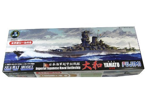 1/700 IJN Battle Ship Yamato w/deck Seal (japan import)