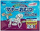 P.one 男の子のためのマナーおむつ おしっこ用 ビッグパック 中〜大型犬用 24枚 製品画像