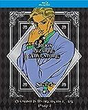 JoJo's Bizarre Adventure Set 5: Diamond Is Unbreakable Part 2 Limited Edition [Blu-ray]