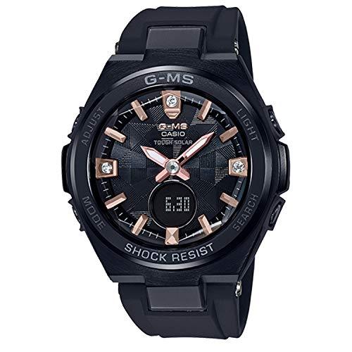 Casio Men's G-Shock Digital Wrist Watch - MSGS200BDD-1A