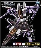 Transformers Masterpiece MP-11SW Skywarp Asia Exclusive