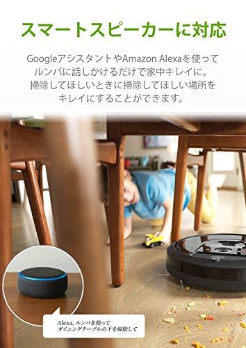 ルンバi7+ロボット掃除機アイロボット自動ゴミ収集水洗いできるダストボックスwifi対応スマートマッピング自動充電・運転再開吸引力カーペット畳i755060Alexa対応