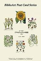 BiblioArt Post Card Series バシリウス・ベスラー 『アイヒシュテットの園』 (1) 6枚セット(解説付き)