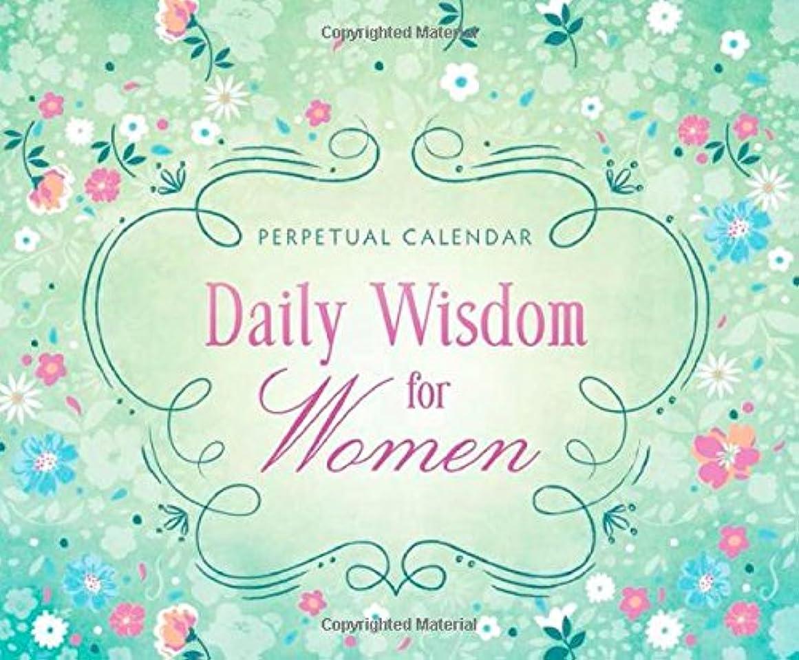 ホップ便宜時折Daily Wisdom for Women Perpetual Calendar