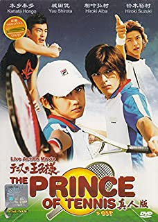 The Prince of Tennis (Japanese Movie w. English Sub, All region DVD)