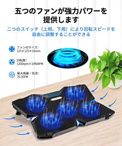 E-PRANCE『ノートパソコン冷却パッド』