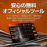 Seagate FireCuda 510 SSD M.2 1TB 読取速度3,450MB/書込速度3,200MB 5年保証 正規代理店 内蔵SSD 3D TLC ZP1000GM30011_02