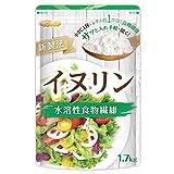 イヌリン 1700g 水溶性食物繊維 新製法 1.7kg キクイモやチコリに多く含まれています 02 いぬりん 1.7kg NICHIGA ニチガ