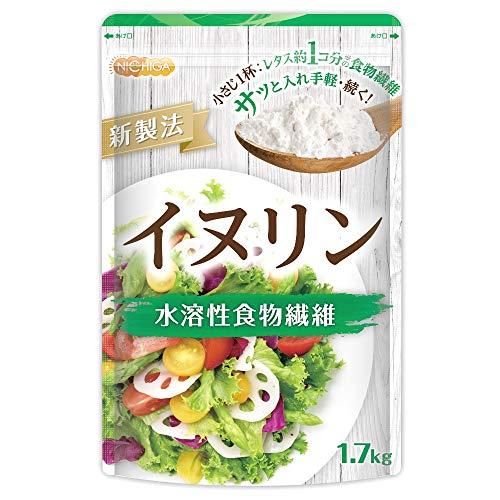 イヌリン 1700g 水溶性食物繊維 新製法高品質1.7kg キクイモやチコリに多く含まれています [02] いぬりん ...