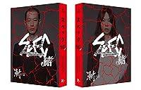 劇場版 SPEC ~結~ 漸ノ篇 プレミアム・エディション(ポストカードなし) [DVD]
