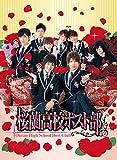 桜蘭高校ホスト部[DVD]