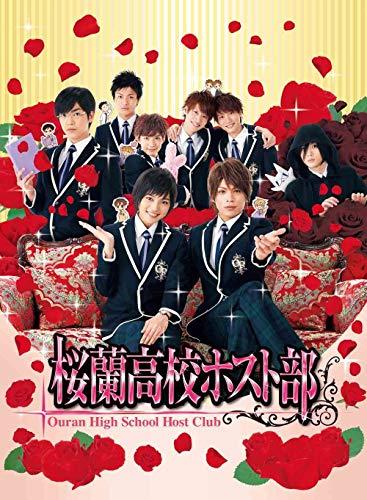 Japanese TV Series - Ouran Koko Host Bu (Ouran High School Host Club) (4DVDS) [Japan DVD] ANSB-56091