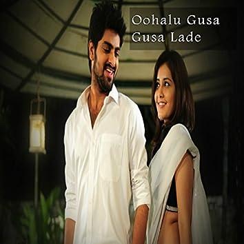 Oohalu Gusa Gusa Lade (Original Motion Picture Soundtrack)