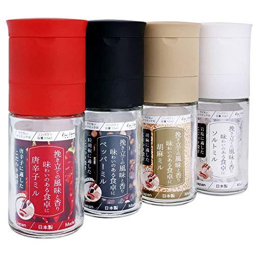 貝印KAIペッパーミルKaiHouseSelectセラミック日本製FP5160