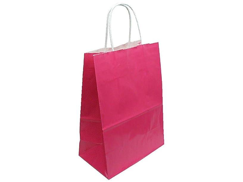 Cindus Gift Bag Medium Clay Coat Bombay Pink