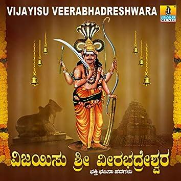 Vijayisu Veerabhadreshwara