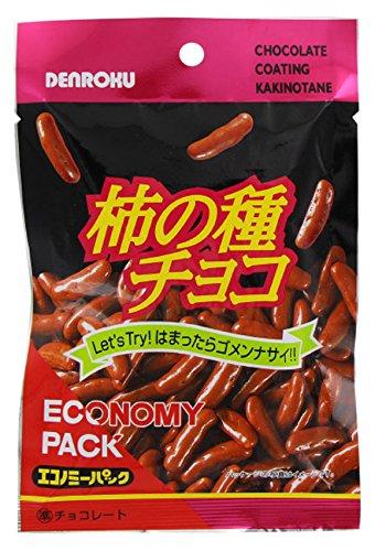 でん六 柿の種チョコ 58g×20袋