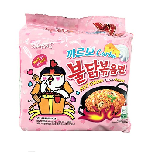 Samyang Carbo Buldak Bokkum Ramen Pack of 5 Hot Spicy Chicken Flavor Ramen with Carbo flavor