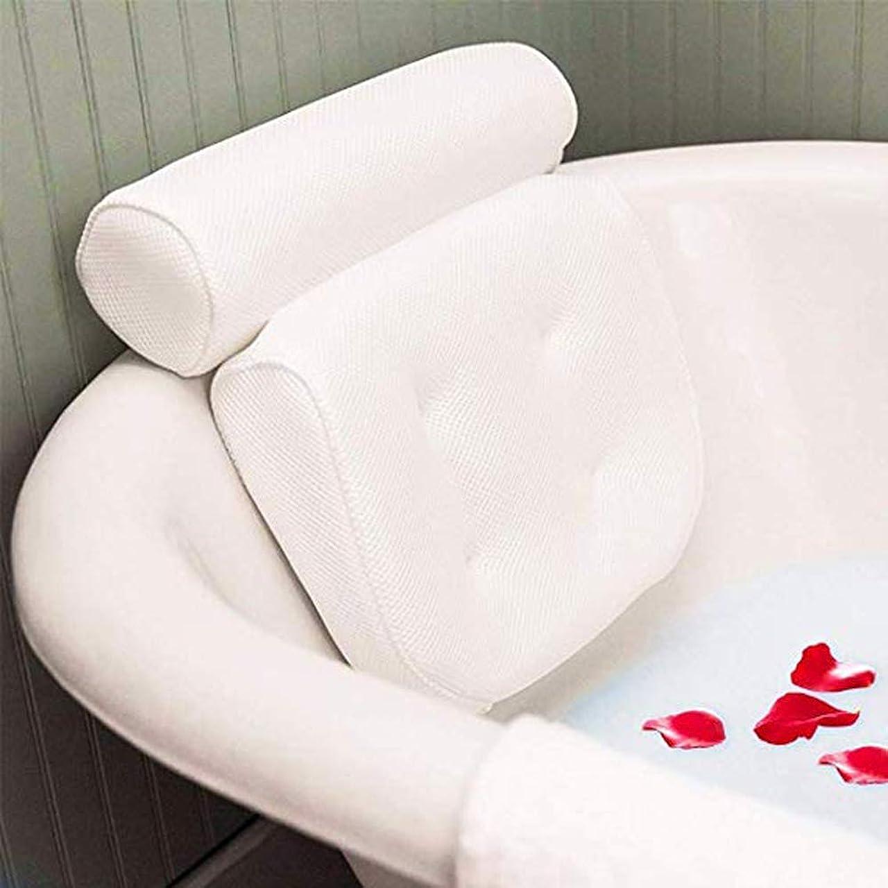 メタンセッティング方向頭、首、肩と背中のサポートが付いている浴槽スパ枕、滑り止め4大型サクションカップはどんな浴槽にもフィットし、抗菌性です。,White