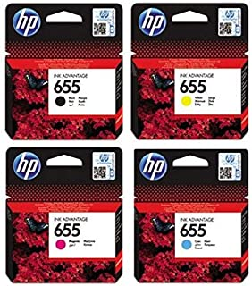 HP 655 Ink Cartridges Set - Black, Cyan, Magenta and Yellow