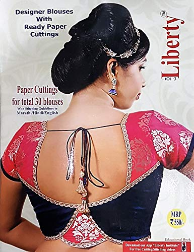 Liberty Volume-3 Designer Blouses with Ready Paper Cuttings for Total 30 Blouses (Marathi/Hindi/English Language)