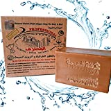 Dakka Kadima Originale Aleppo Soap Professional Edition (Seven Oils)